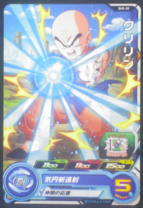 carte SUPER DRAGON BALL HEROES SH5-30 Kulilin krilin bandai 2017