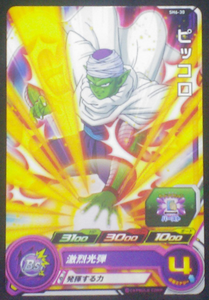 carte SUPER DRAGON BALL HEROES SH6-30 Piccolo bandai 2017