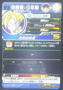 trading card game jcc SUPER DRAGON BALL HEROES SH7-02 sonGohan bandai 2017