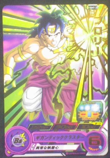 carte SUPER DRAGON BALL HEROES SH7-20 Broly bandai 2017