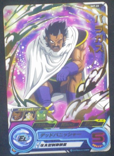 carte SUPER DRAGON BALL HEROES SH7-22 Paragus bandai 2017
