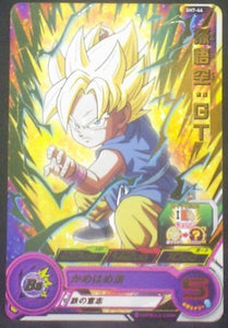 carte SUPER DRAGON BALL HEROES SH7-44 songoku bandai 2017