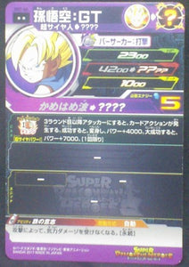 trading card game jcc SUPER DRAGON BALL HEROES SH7-44 songoku bandai 2017
