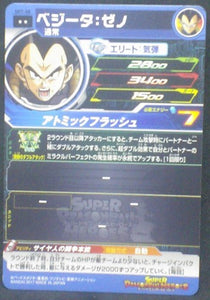 trading card game jcc SUPER DRAGON BALL HEROES SH8-04 Végéta Super Saiyan bandai 2017