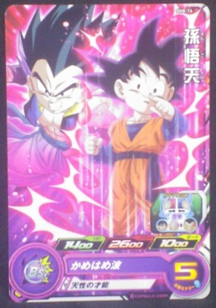 carte SUPER DRAGON BALL HEROES SH8-16 Son Goten, Gotenks bandai 2018
