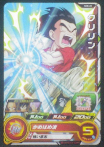 carte SUPER DRAGON BALL HEROES SH8-20 Kulilin krilin bandai 2018
