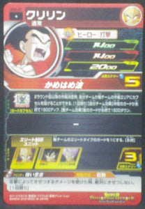 trading card game jcc SUPER DRAGON BALL HEROES SH8-20 Kulilin krilin bandai 2018