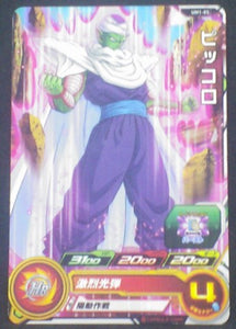 carte Super Dragon Ball Heroes Universe Mission Part 1 UM1-05 Piccolo bandai 2018