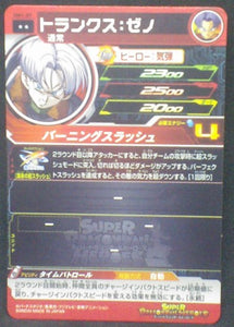 trading card game jcc Super Dragon Ball Heroes Universe Mission Part 1 UM1-09Mirai Trunks Time Patroller bandai 2018