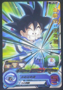 carte Super Dragon Ball Heroes Universe Mission Part 1 UM1-10Son Goku (Enfant) bandai 2018
