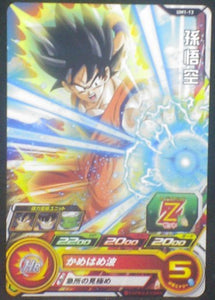carte Super Dragon Ball Heroes Universe Mission Part 1 UM1-13 Son Goku bandai 2018
