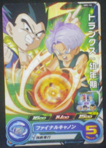 carte Super Dragon Ball Heroes Universe Mission Part 1 UM1-16 Trunks, Gotenks bandai 2018