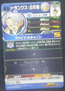 trading card game jcc Super Dragon Ball Heroes Universe Mission Part 1 UM1-16 Trunks, Gotenks bandai 2018