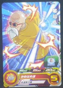 carte Super Dragon Ball Heroes Universe Mission Part 1 UM1-23	Kamé Sennin tortue géniale bandai 2018