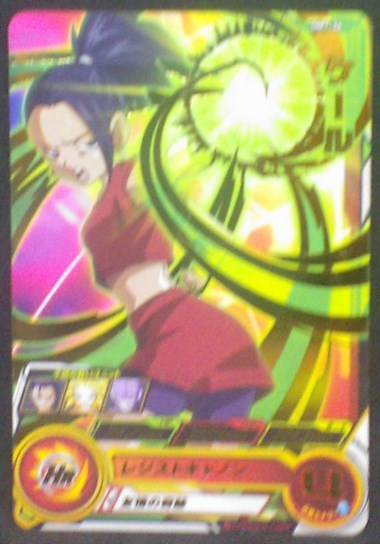 carte Super Dragon Ball Heroes Universe Mission Part 1 UM1-36 Kale bandai 2018