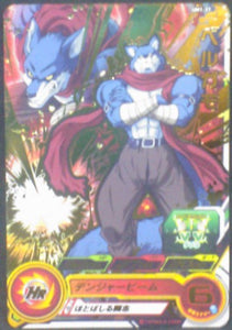 carte Super Dragon Ball Heroes Universe Mission Part 1 UM1-37 Bergamo bandai 2018