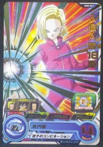 carte Super Dragon Ball Heroes Universe Mission Part 2 UM2-021 C-18 bandai 2018