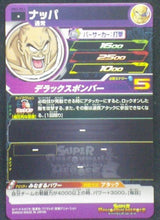 Charger l'image dans la galerie, trading card game jcc Super Dragon Ball Heroes Universe Mission Part 2 UM2-053 Nappa bandai 2018