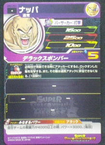 trading card game jcc Super Dragon Ball Heroes Universe Mission Part 2 UM2-053 Nappa bandai 2018