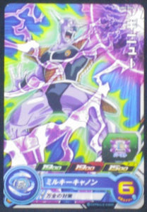 carte Super Dragon Ball Heroes Universe Mission Part 2 UM2-054 Ginyu bandai 2018