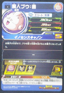 trading card game jcc Super Dragon Ball Heroes Universe Mission Part 2 UM2-059 buu bandai 2018