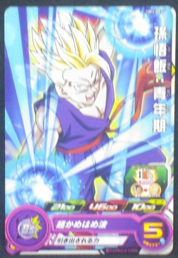 carte Super Dragon Ball Heroes Universe Mission Part 3 UM3-003 Son Gohan Super Saiyan bandai 2018