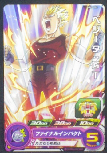 carte Super Dragon Ball Heroes Universe Mission Part 3 UM3-022 vegeta dragon ball gt bandai 2018