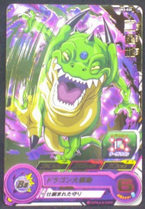 carte Super Dragon Ball Heroes Universe Mission Part 3 UM3-030 Ryan Shenron bandai 2018