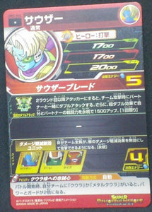 trading card game jcc Super Dragon Ball Heroes Universe Mission Part 3 UM3-042 Sauzer bandai 2018