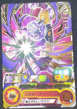 Charger l'image dans la galerie, carte Super Dragon Ball Heroes Universe Mission Part 3 UM3-047 Ginyu bandai 2018