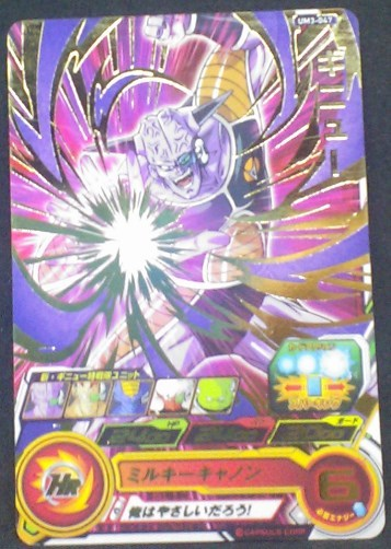 carte Super Dragon Ball Heroes Universe Mission Part 3 UM3-047 Ginyu bandai 2018
