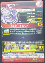 Charger l'image dans la galerie, trading card game jcc Super Dragon Ball Heroes Universe Mission Part 3 UM3-047 Ginyu bandai 2018