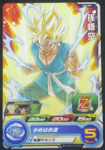 carte Super Dragon Ball Heroes Universe Mission Part 4 UM4-001 son goku bandai 2018