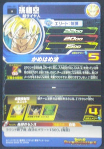 trading card game jcc Super Dragon Ball Heroes Universe Mission Part 4 UM4-001 son goku bandai 2018