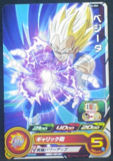 carte Super Dragon Ball Heroes Universe Mission Part 4 UM4-004 vegeta bandai 2018