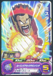 carte Super Dragon Ball Heroes Universe Mission Part 4 UM4-006 mr satan hercules bandai 2018