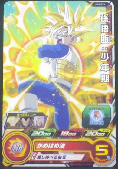 carte Super Dragon Ball Heroes Universe Mission Part 4 UM4-014 songohan bandai 2018