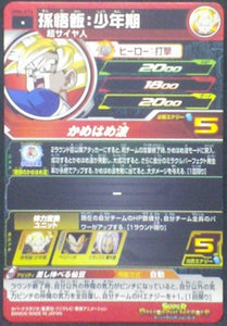 trading card game jcc Super Dragon Ball Heroes Universe Mission Part 4 UM4-014 songohan bandai 2018