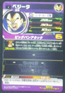 trading card geme jcc Super Dragon Ball Heroes Universe Mission Part 4 UM4-015 vegeta bandai 2018