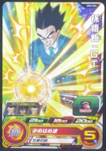 carte Super Dragon Ball Heroes Universe Mission Part 4 UM4-024 songohan dbgt bandai 2018
