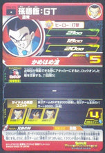 Charger l'image dans la galerie, trading card game jcc Super Dragon Ball Heroes Universe Mission Part 4 UM4-024 songohan dbgt bandai 2018