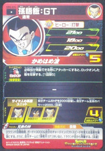 trading card game jcc Super Dragon Ball Heroes Universe Mission Part 4 UM4-024 songohan dbgt bandai 2018