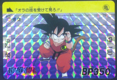 carte dragon ball Carddass Réédition Part 1 n°43 (1995) bandai songoku db cardamehdz