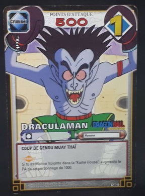 carte dragon ball Cartes À Jouer Et À Collectionner(JCC) Part 1 n°D-15 (2005) bandai draculaman db cardamehdz