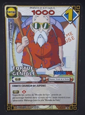 carte dragon ball Cartes À Jouer Et À Collectionner(JCC) Part 1 n°D-7 (2005) bandai muten roshi db