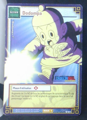 carte dragon ball Cartes à jouer et à collectionner (JCC) Part 1 D-91 (2005) bandai chaozu db cardamehdz