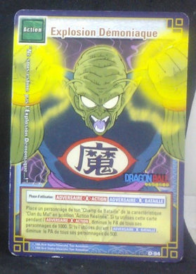 carte dragon ball Cartes à jouer et à collectionner (JCC) Part 1 D-94 (2005) bandai piccolo daimao db cardamehdz
