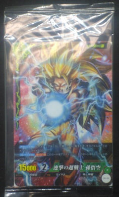 carte dragon ball super IC Carddass Carte hors series PB-01 (2015) bandai songoku dbs cardamehdz