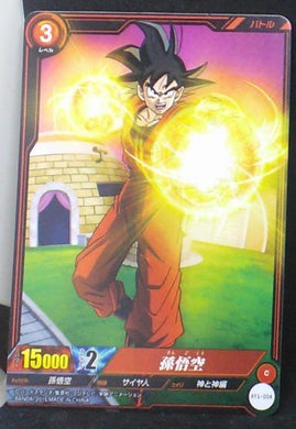 carte dragon ball super IC Carddass Part 1 n°BT1-008 (2015) bandai songoku cardamehdz