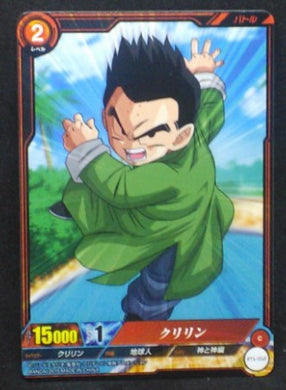 carte dragon ball super IC Carddass Part 1 n°BT1-012 (2015) bandai krilin dbs cardamehdz